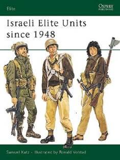 israeli-elite-units-since-1948
