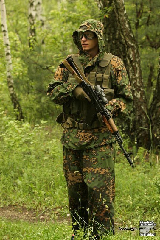Les tenues de camouflage (motifs, trames ....) Partizan_6