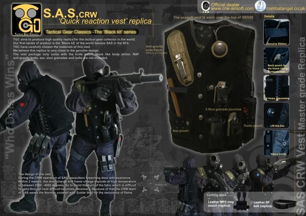 vest-poster4-s