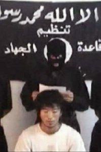 japan_hostage