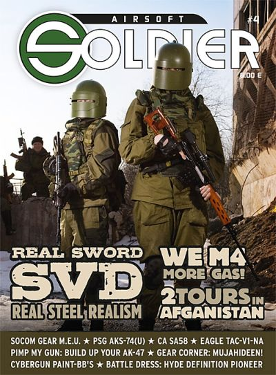 airsoftsoldier_4th_issue_2804