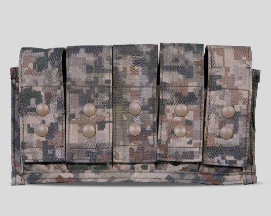 5-round 40mm Grenade Pouch