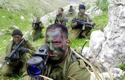 israeli sof